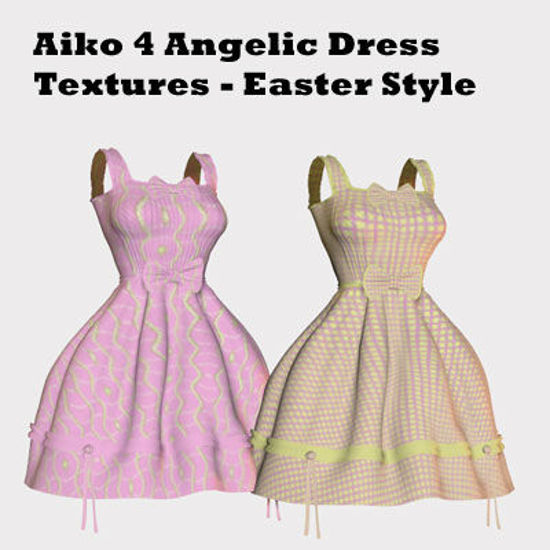 Picture of Easter Style Angelic Dress Textures for Aiko 4