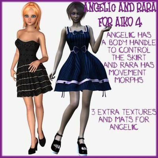 Picture of Dress Pack for Aiko 4