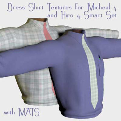 Picture of Smart Set Dress Shirt Textures for Michael and Hiro 4