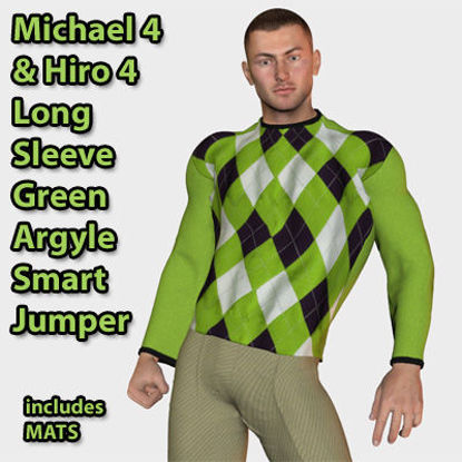 Picture of Lime Green Smart Jumper for Michael 4 and Hiro 4