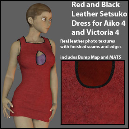 Picture of Red and Black Leather Sexy Setsuko Dress for Aiko 4 and Victoria 4